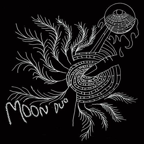 Cover of vinyl record ESCAPE: EXPANDED EDITION - (PINK VINYL) by artist MOON DUO