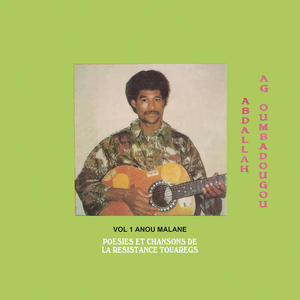 Cover of vinyl record ANOU MALANE by artist
