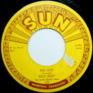 Cover of vinyl record RED HOT / PEARLY LEE by artist
