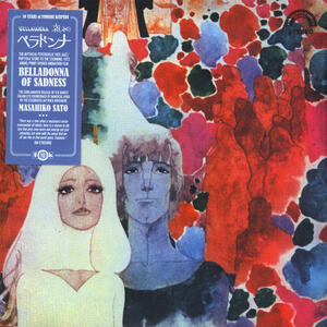 Cover of vinyl record BELLADONNA by artist