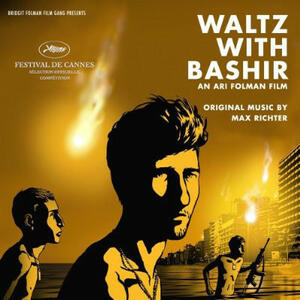 Cover of vinyl record WALTZ WITH BASHIR by artist