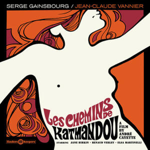Cover of vinyl record LES CHEMINS DE KATMANDOU by artist