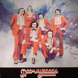 Cover of vinyl record DOS-MUKASAN by artist